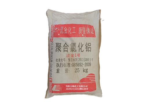 聚合氯化鋁和硫酸亞鐵在污水處理中的區別