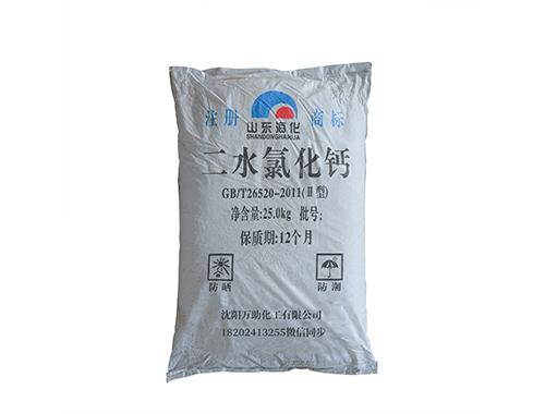 氯化钙74%