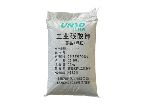 碳酸钾(江苏)