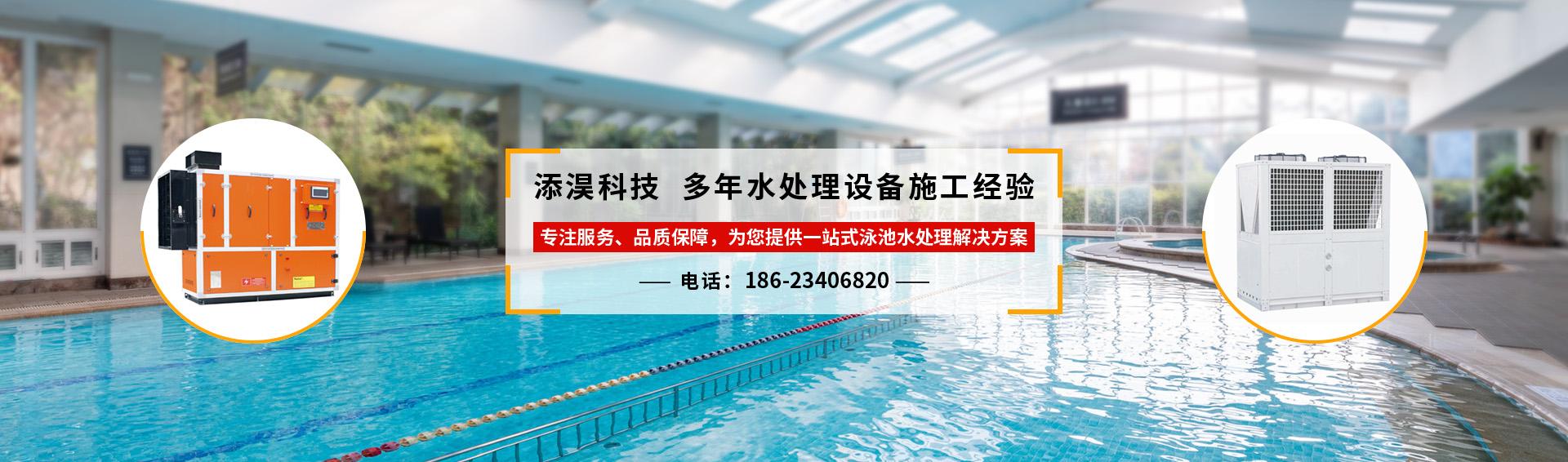 重庆喷泉设备