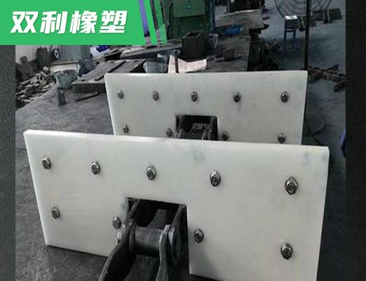 输送机聚乙烯刮板