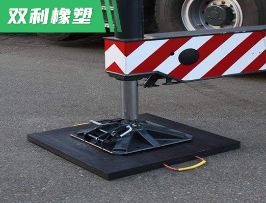 吊车垫板-聚乙烯垫板-支腿垫块-泵车垫板-起重机垫板-双利橡塑制品厂家直销定制