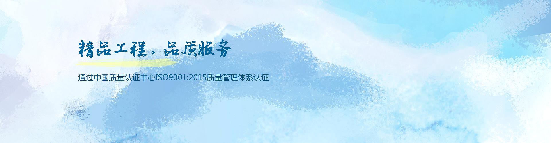陕西西安宏业国际