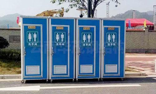 移动厕所都有哪些优势?