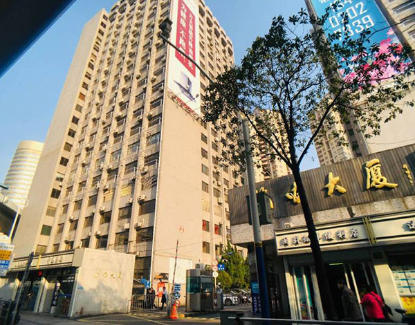 上海沪办大厦