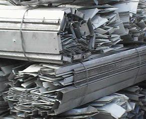 废杂铝切片
