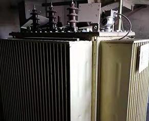 回收废旧二手变压器