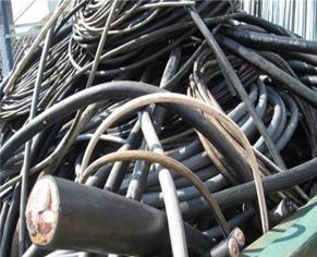 回收废电线电缆
