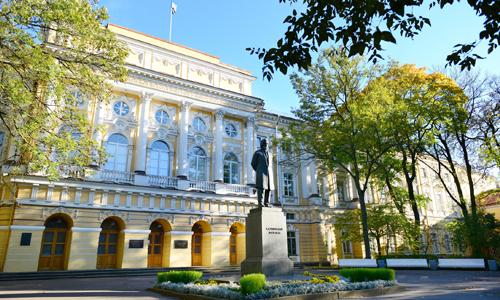 俄罗斯国立师范大学