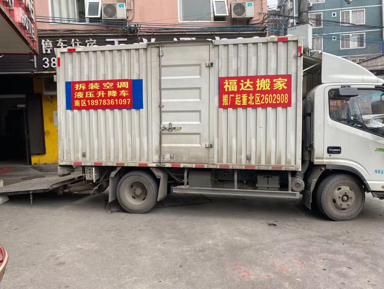 桂林象山区搬家保洁的注意事项