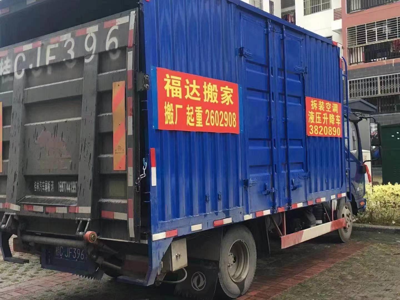 桂林事业单位搬家案例