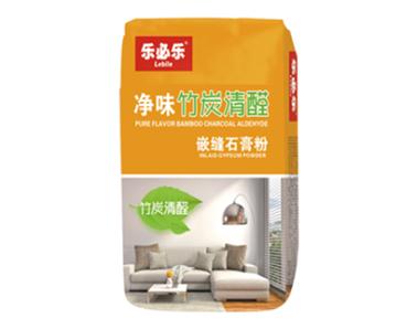 净味竹炭清醛嵌缝石膏粉