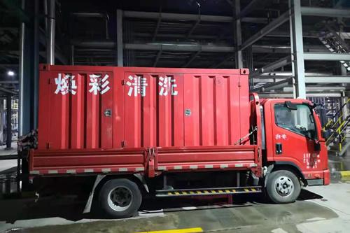 陕西陕化煤化工集团有限公司锅炉化学清洗