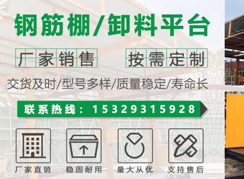 贵州安防设施公司-许大帅安全防护设施合作富海360