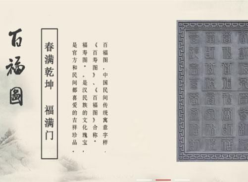 丽江砖雕,古建砖雕西安本地厂家合作独立站SEO优化服务
