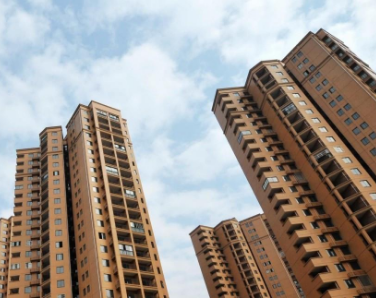 异地房产抵押贷款是什么?