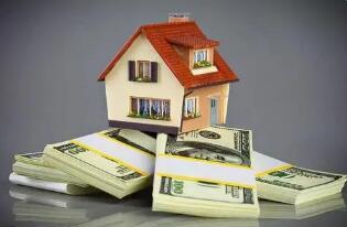 如何防止房产中介变相拉高房价?