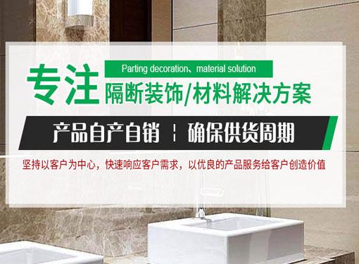 卫生间隔断厂家合作SEO优化推广长达5年之久