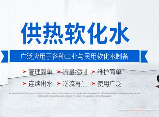 软水设备厂家选择铭赞合作独立站运营及优化服务