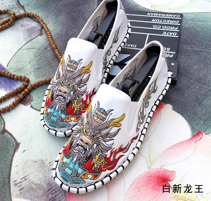 新龙王-白色