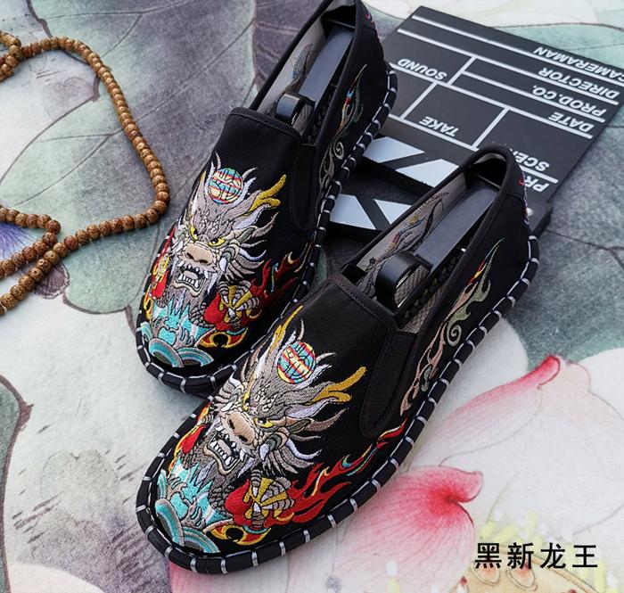 新龙王-黑色