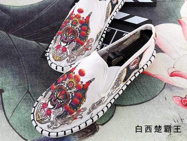 手工刺绣的布鞋如何保养,大家知道吗?
