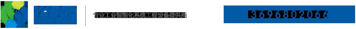 福建省越盛智能科技有限公司