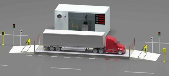 单台双向车牌识别智能称重系统技术方案
