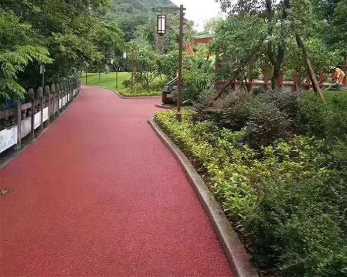 公园彩色沥青路面