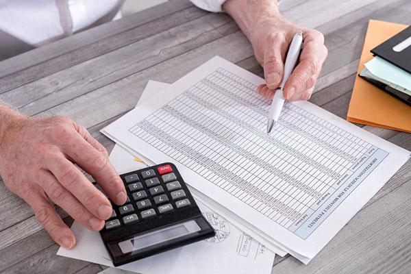 西安代理记账公司哪家好,需要参考哪些标准?