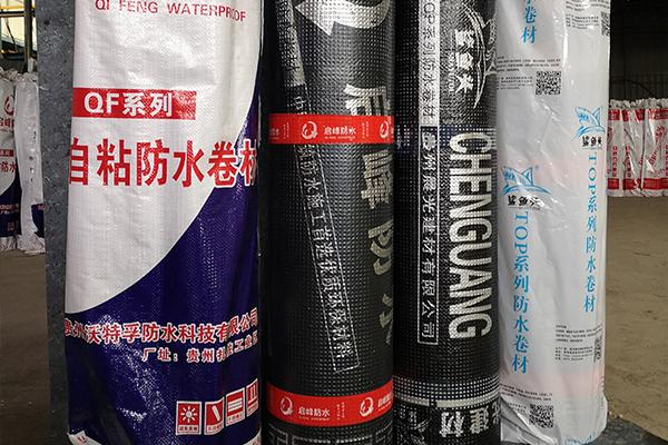 怎樣鋪設自粘防水卷材?云南自粘防水卷材正確的鋪設方式是什么?