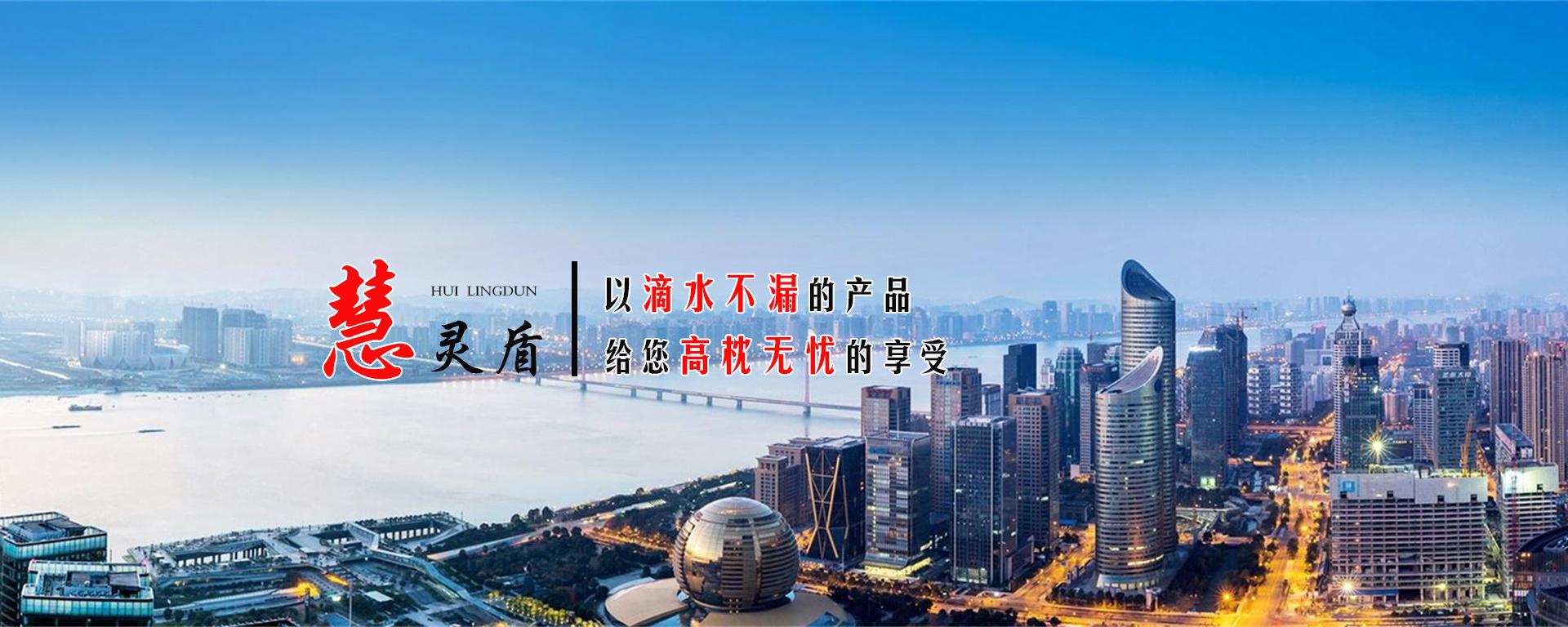 云南防水公司
