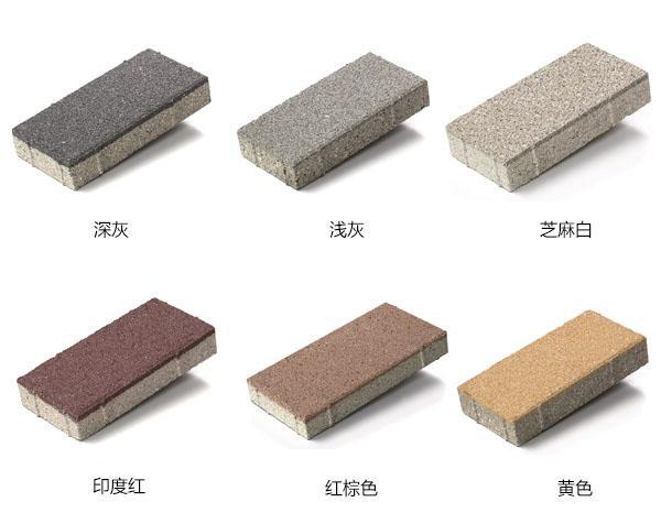 西安陶瓷透水砖