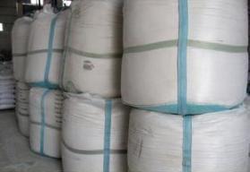 钾长石粉装袋堆放