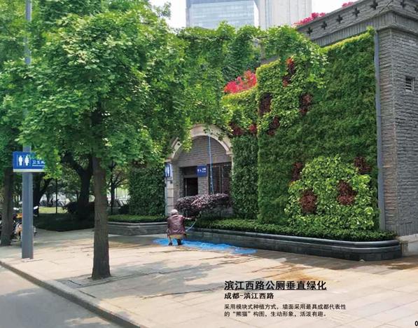 成都垂直绿化设计公司介绍:室内高层植物墙的打造有什么技术要点?