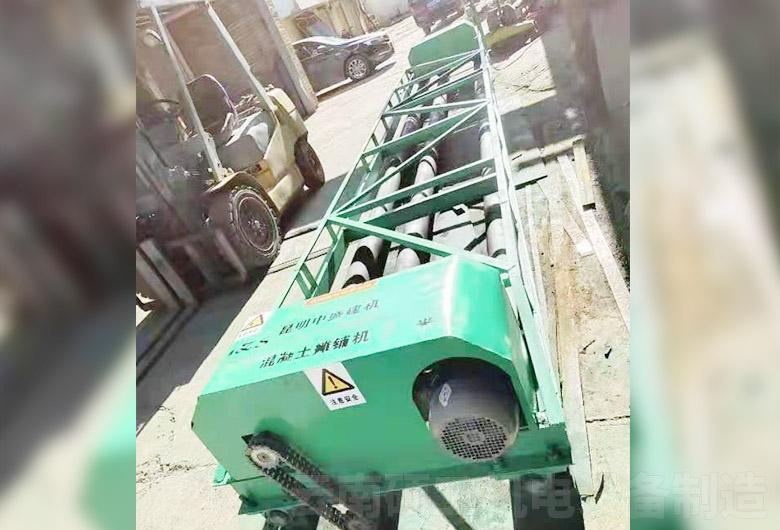 水泥混凝土三滾軸攤鋪機