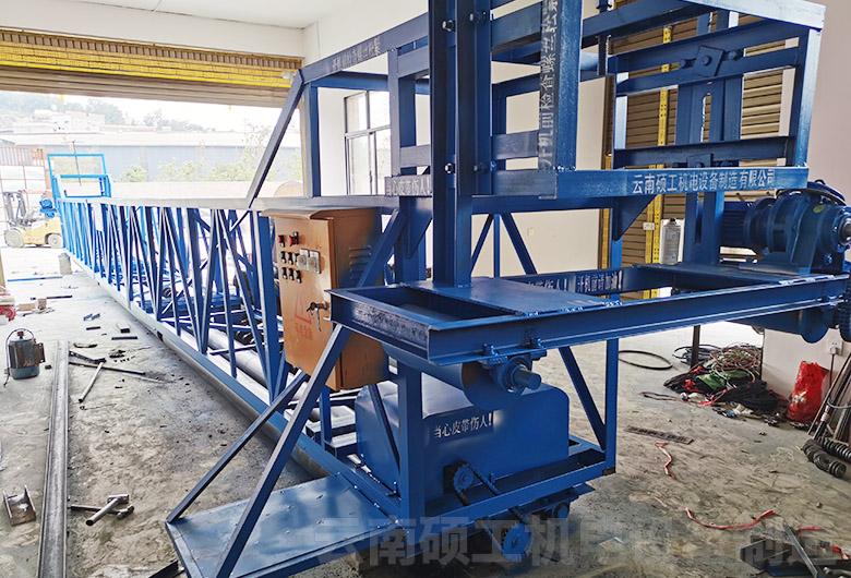 混凝土攤鋪機懸掛式