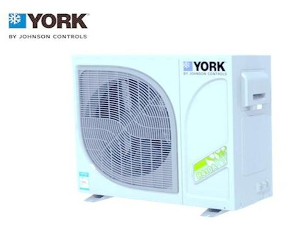 綿陽三種商用約克中央空調類型的優勢和特點