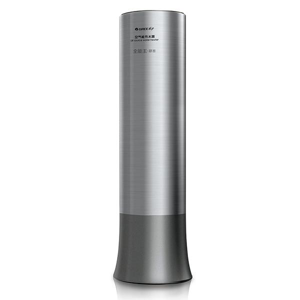 格力-全能王-舒智分体式空气能热水器