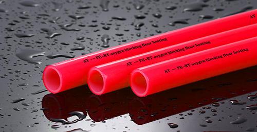 PE-RT阻氧管(红色)