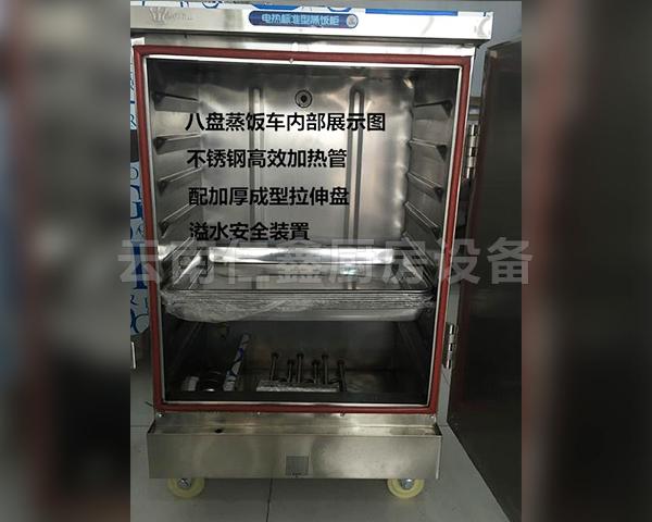 电热标准型蒸饭柜