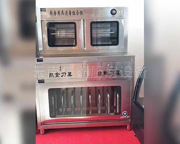 厨房用具消毒柜组合柜