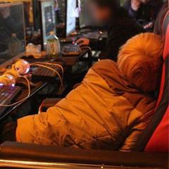 青少年网瘾为何如此难戒掉?
