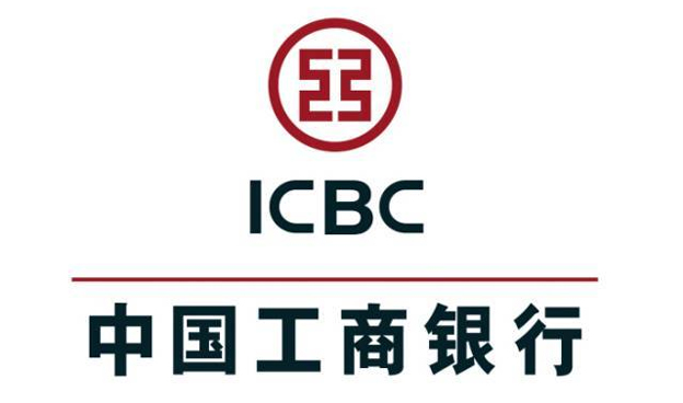 中国工商银行云南分行配电工程