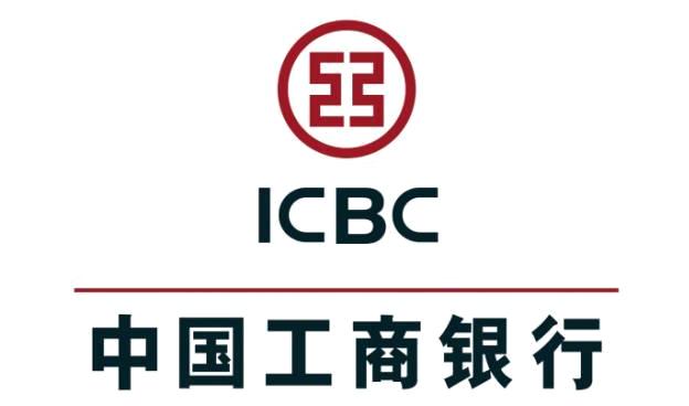 中国工商银行云南分行