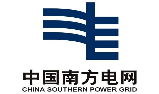 中国南方电网云南电网