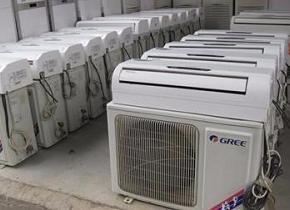 医院旧空调回收