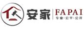 辽宁安家法拍科技有限公司