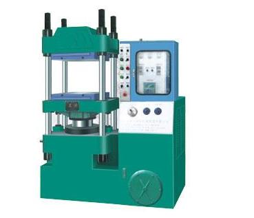 液压硫化机