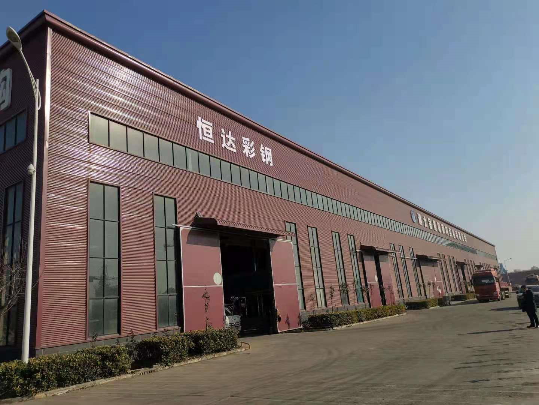 工厂环境1